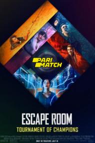 ดูหนังออนไลน์ฟรี Escape Room Tournament Of Champions (2021) กักห้อง เกมโหด 2 หนังเต็มเรื่อง หนังมาสเตอร์ ดูหนังHD ดูหนังออนไลน์ ดูหนังใหม่