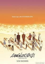 ดูหนังออนไลน์ฟรี Evangelion 3.0+1.01 Thrice Upon a Time (2021) อีวานเกเลียน 3.0+1.01 เดอะมูฟวี่ หนังเต็มเรื่อง หนังมาสเตอร์ ดูหนังHD ดูหนังออนไลน์ ดูหนังใหม่