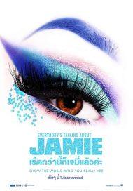 ดูหนัง Everybody s Talking About Jamie (2021)