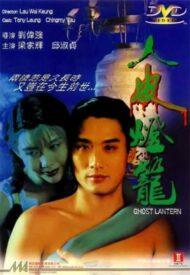 ดูหนังออนไลน์ฟรี Ghost Lantern (1993) โคมผีหนังมนุษย์ หนังเต็มเรื่อง หนังมาสเตอร์ ดูหนังHD ดูหนังออนไลน์ ดูหนังใหม่