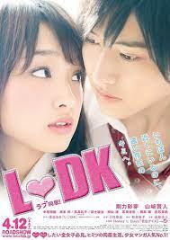 ดูหนังออนไลน์ฟรี L-DK -Living Together (2014) มัดหัวใจเจ้าชายเย็นชา หนังเต็มเรื่อง หนังมาสเตอร์ ดูหนังHD ดูหนังออนไลน์ ดูหนังใหม่