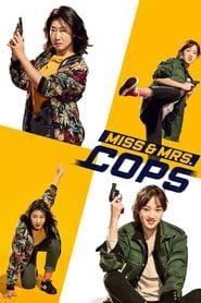 ดูหนังออนไลน์ฟรี Miss and Mrs Cops (2019) หนังเต็มเรื่อง หนังมาสเตอร์ ดูหนังHD ดูหนังออนไลน์ ดูหนังใหม่