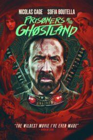 ดูหนังออนไลน์ฟรี Prisoners of the Ghostland (2021) ปฏิบัติการถล่มแดนซามูไร หนังเต็มเรื่อง หนังมาสเตอร์ ดูหนังHD ดูหนังออนไลน์ ดูหนังใหม่
