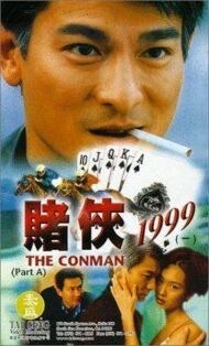 ดูหนังออนไลน์ฟรี The Conman (1998) คอนแมน เจาะเหลี่ยมคน หนังเต็มเรื่อง หนังมาสเตอร์ ดูหนังHD ดูหนังออนไลน์ ดูหนังใหม่