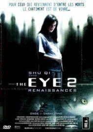 ดูหนังออนไลน์ฟรี The Eye 2 (2004) คนเห็นผี 2 หนังเต็มเรื่อง หนังมาสเตอร์ ดูหนังHD ดูหนังออนไลน์ ดูหนังใหม่