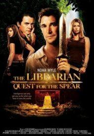 ดูหนังออนไลน์ฟรี The Librarian Quest for the Spear (2004) ล่าขุมทรัพย์สมบัติพระกาฬ หนังเต็มเรื่อง หนังมาสเตอร์ ดูหนังHD ดูหนังออนไลน์ ดูหนังใหม่