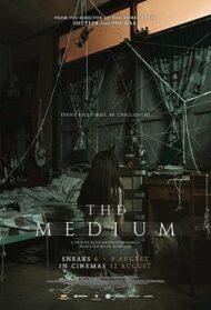 ดูหนังออนไลน์ฟรี The Medium (2021) ร่างทรง หนังเต็มเรื่อง หนังมาสเตอร์ ดูหนังHD ดูหนังออนไลน์ ดูหนังใหม่