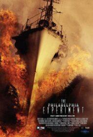 ดูหนังออนไลน์ฟรี The Philadelphia Experiment (2012) ทะลุมิติเรือมฤตยู หนังเต็มเรื่อง หนังมาสเตอร์ ดูหนังHD ดูหนังออนไลน์ ดูหนังใหม่