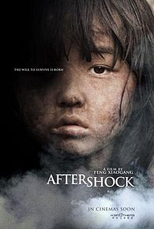 ดูหนังออนไลน์ฟรี Aftershock (2010) หนังเต็มเรื่อง หนังมาสเตอร์ ดูหนังHD ดูหนังออนไลน์ ดูหนังใหม่