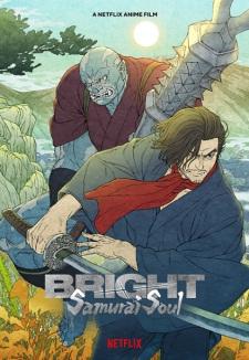ดูหนังออนไลน์ฟรี Bright Samurai Soul (2021) ไบรท์ จิตวิญญาณซามูไร หนังเต็มเรื่อง หนังมาสเตอร์ ดูหนังHD ดูหนังออนไลน์ ดูหนังใหม่