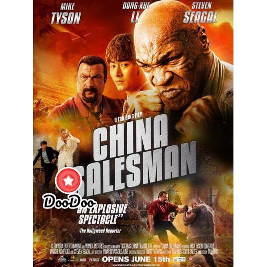 ดูหนัง China Salesman (2018) คู่ระห่ำ เดือดกระแทกเดือด