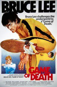 ดูหนังออนไลน์ฟรี Game of Death (1978) ไอ้หนุ่มซินตึ๊งเกมมรณะ หนังเต็มเรื่อง หนังมาสเตอร์ ดูหนังHD ดูหนังออนไลน์ ดูหนังใหม่
