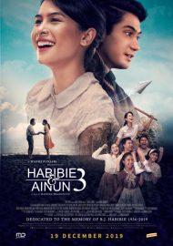 ดูหนังออนไลน์ฟรี Habibie and Ainun 3 (2019) บันทึกรักฮาบีบีและไอนุน 3 หนังเต็มเรื่อง หนังมาสเตอร์ ดูหนังHD ดูหนังออนไลน์ ดูหนังใหม่