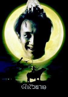 ดูหนังออนไลน์ฟรี Headless Hero (2002) ผีหัวขาด หนังเต็มเรื่อง หนังมาสเตอร์ ดูหนังHD ดูหนังออนไลน์ ดูหนังใหม่