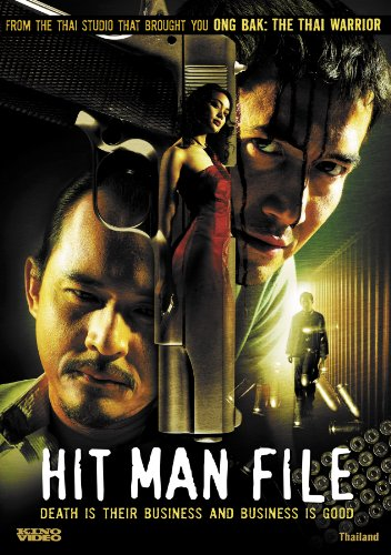 ดูหนัง Hit Man File (2005) ซุ้มมือปืน