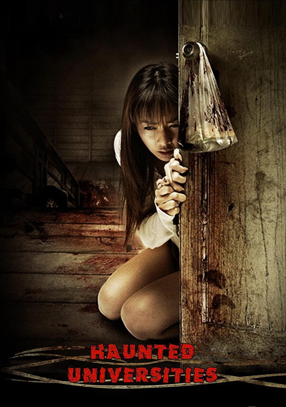 ดูหนัง Mahalai sayongkwan (2009) มหาลัยสยองขวัญ