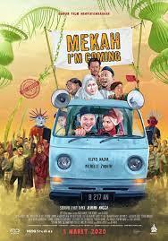 ดูหนังออนไลน์ฟรี Mekah Im Coming (2019) พิสูจน์รัก ณ เมกกะ หนังเต็มเรื่อง หนังมาสเตอร์ ดูหนังHD ดูหนังออนไลน์ ดูหนังใหม่