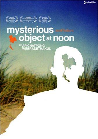 ดูหนังออนไลน์ฟรี Mysterious Object at Noon (2000) ดอกฟ้าในมือมาร หนังเต็มเรื่อง หนังมาสเตอร์ ดูหนังHD ดูหนังออนไลน์ ดูหนังใหม่