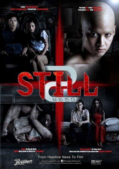 ดูหนังออนไลน์ฟรี Still 2 (2014) ตายโหง ตายเฮี้ยน หนังเต็มเรื่อง หนังมาสเตอร์ ดูหนังHD ดูหนังออนไลน์ ดูหนังใหม่