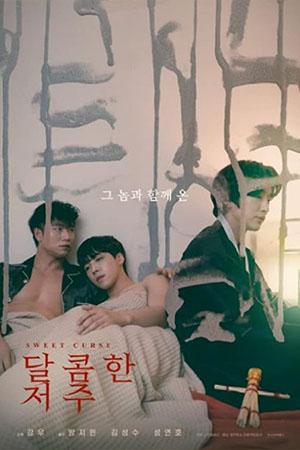 ดูหนัง Sweet Curse (2021) คำสาปหวาน
