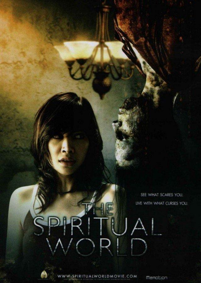 ดูหนัง THE SPIRITUAL WORLD (2007) วิญญาณ โลก คน ตาย