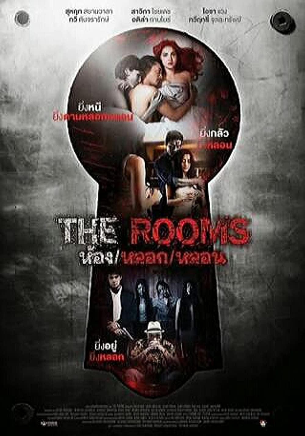 ดูหนังออนไลน์ฟรี The Rooms (2014) ห้อง หลอก หลอน หนังเต็มเรื่อง หนังมาสเตอร์ ดูหนังHD ดูหนังออนไลน์ ดูหนังใหม่