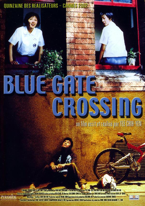 ดูหนังออนไลน์ฟรี blue gate crossing (2002) หนังเต็มเรื่อง หนังมาสเตอร์ ดูหนังHD ดูหนังออนไลน์ ดูหนังใหม่